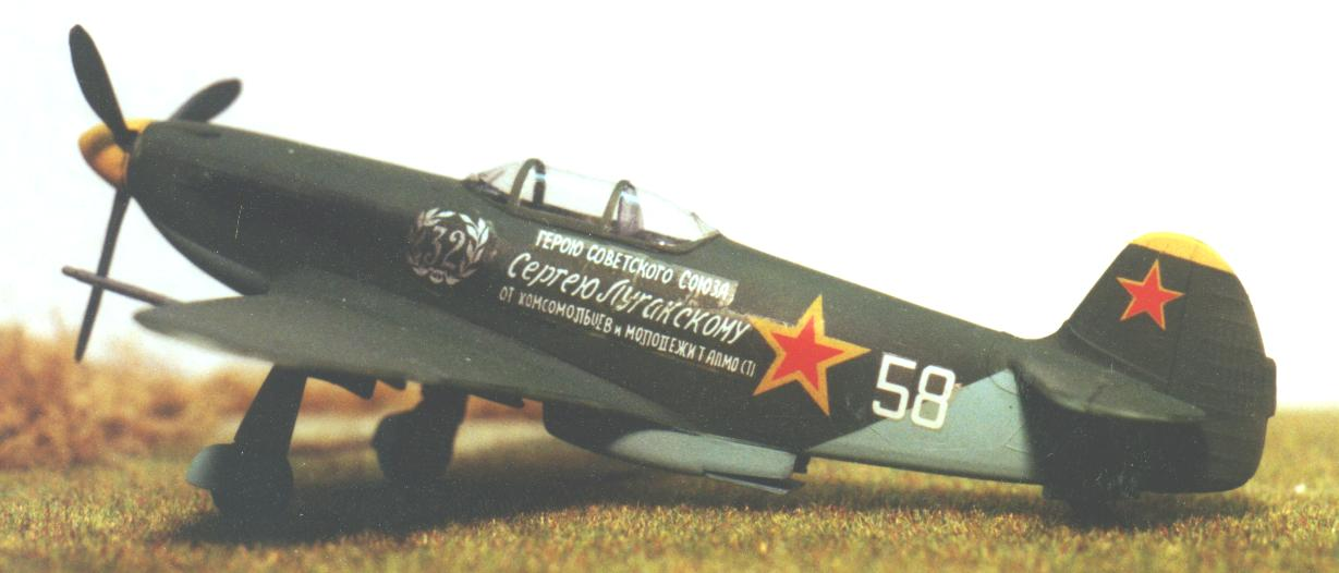 click picture to get the full-size Yakowlew Yak 3